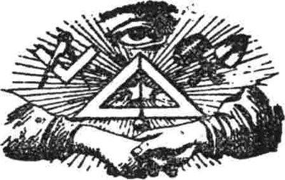 6046-sociedades-secretas-y-dominio-mundial-500x300