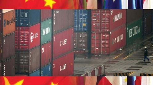 china bienes