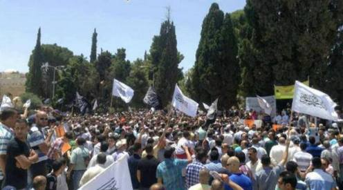 Al-Aqsa 1