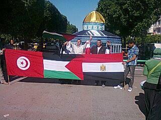 TUNISIAjpg