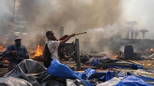 AFP Mosaab El-Shamy