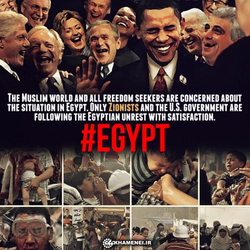 EGIPTO 0