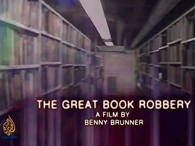 great_book_robbery_jaz