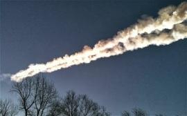 meteorite_2482025b