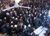 Bouti_funeral
