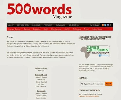 la-proxima-guerra-500words-sudan-financiada-por-eeuu