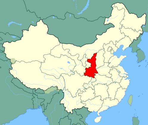 provincia de Shaanxi Chin