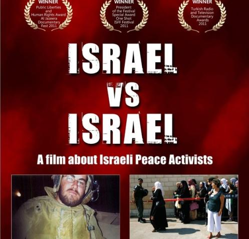 10174816_16826-banner-israel625
