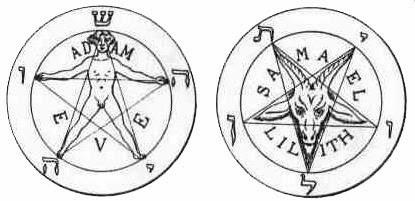 baphomet-pentagram-lilith
