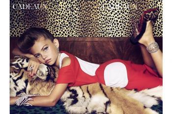 Vogue—Paris Advertisement