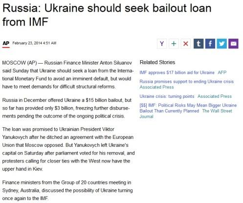 rusia-rescate-fmi-ucrania
