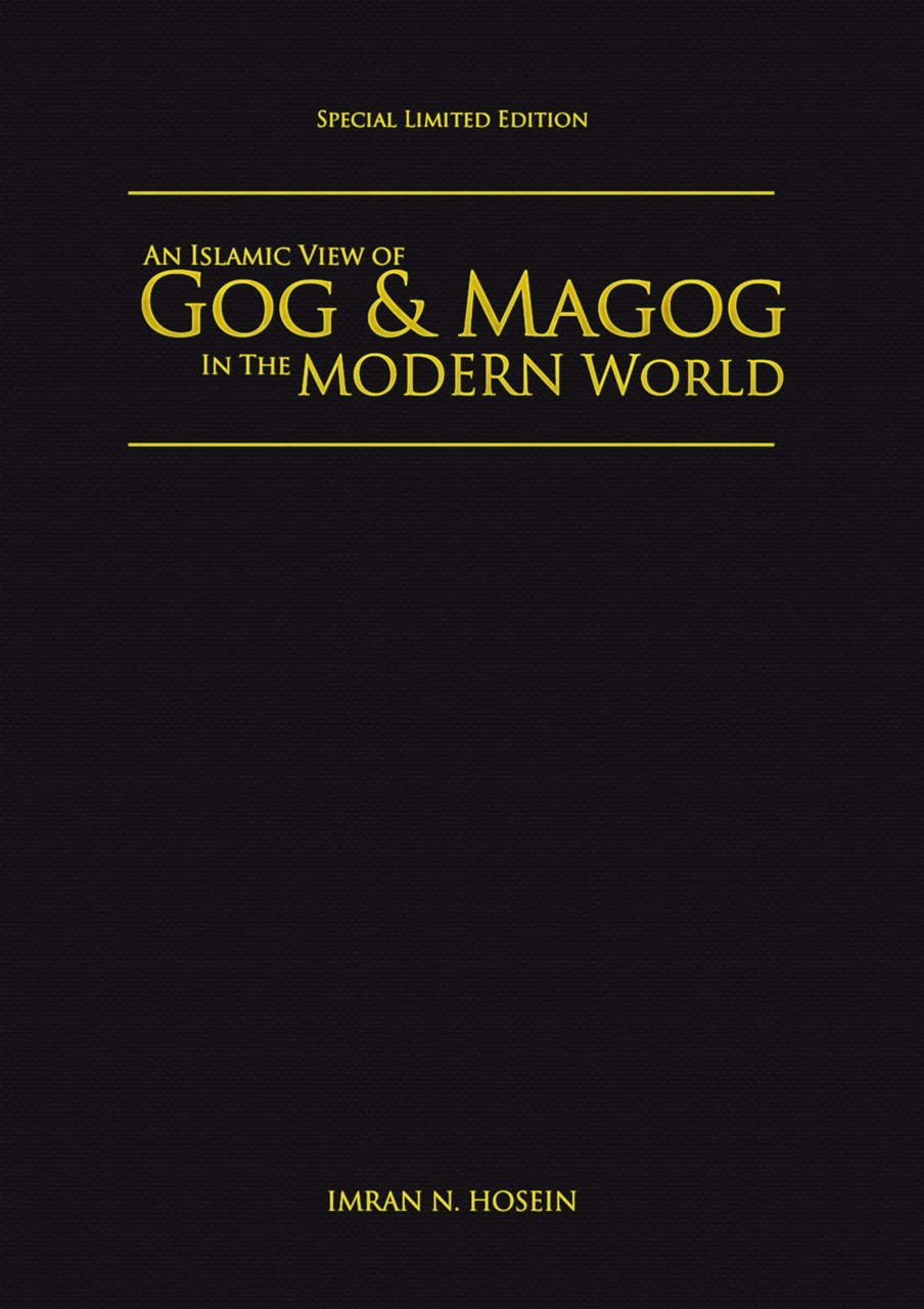 0000095_gog-and-magog-in-the-modern-age-limited-edition