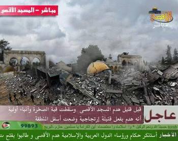 ENTIDAD SIONISTA, Mié. 5 de Nov. (ABNA) — El ministro de la Vivienda sionista Uri Ariel ha declarado que eventualmente Israel destruirá y reemplazará la Mezquita Al-Aqsa por un templo judío.