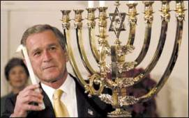 bush_menorah_lighting
