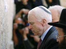 John-McCain-Kippa-Yarmulke-Wailing-Wall