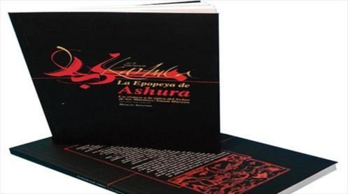 Libro La Epopeya de Ashura
