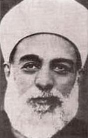 imam_zawaheri