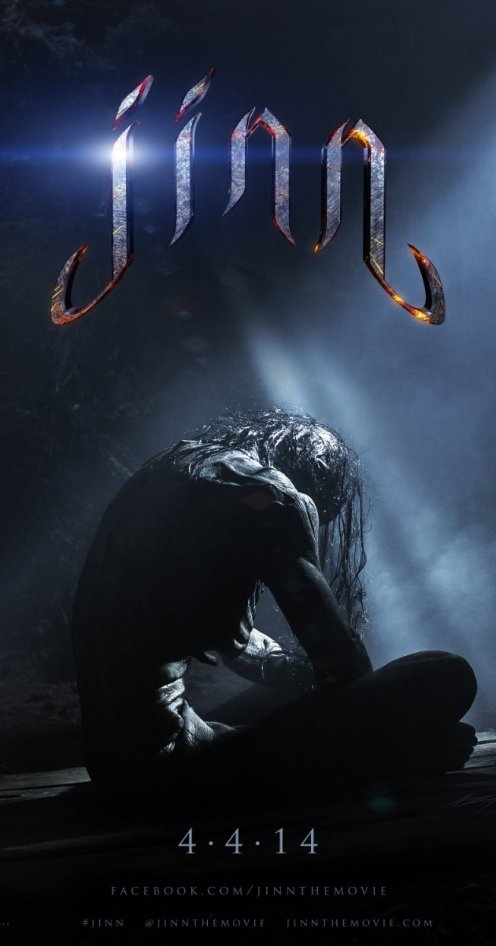 jinn-movie-poster