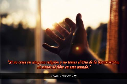 Imam Hussein (PB) 2