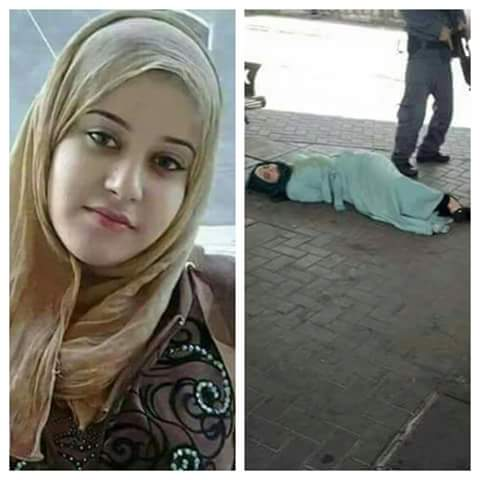 Martyr Israa a Abed, 28 years, from ‪#‎Nasrah‬ city in the 1948 occupied lands, who was murdered by the Israeli occupation army after refusing to take off her Hijab.
