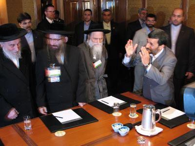 El presidente de Irán Mahmud Ahmadineyad, reunido con un grupo de reales judíos, lo que deja en claro que el conflicto actual de Irán con Israel no es contra los judíos, sino contra los sionistas. Hay que aclarar que es el sionismo de Israel el que quiere atacar a Irán, entre otras cosas para poder instalar el sistema bancario de los Rothschild, puesto que Irán es una de las pocas naciones cuyo sistema financiero no les pertenece.