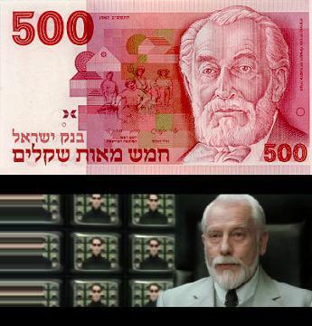 """Edmond Rothschild en el billete, uno de los primeros de esa familia en alentar colonias sionistas en Palestina, convirtiéndose en uno de los """"arquitectos"""" del sueño de Herlz...nótese el """"arquitecto"""" de Matrix abajo, muy parecido...¿casualidad?, claro que no, esa película es una clara alegoria al poder sionista que oprime al mundo...¿recuerdan como se llamaba la última ciudad de humanos en esa película, y que las máquinas buscaban desesperadamente?...Zion..sorprendente no?"""