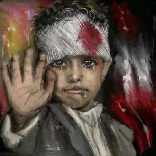 """Cuadro de un artista yemení """"Niños de Yemen"""""""